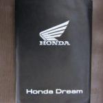 バイク(Honda リード/125cc)の点検をしたので、部品交換や費用について説明します。