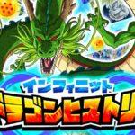 ドラゴンヒストリー VS超戦士 ノーアイテムクリア攻略【ドカバト】