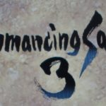 【ロマサガ3】四魔貴族(幻影)を倒すために覚えるべき技一覧【リマスター版】