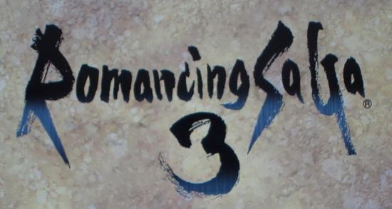 【ロマサガ3】トレードで鬼強いグループ技ランキング【リマスター版】